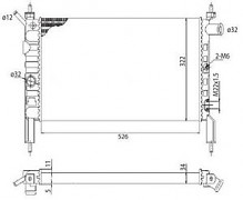 Chladič vody OPEL ASTRA F 1.4 1.6
