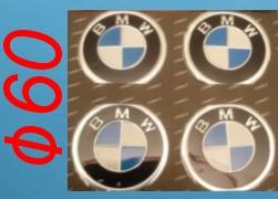 Znak Logo BMW na kola na poklice na disky 60mm