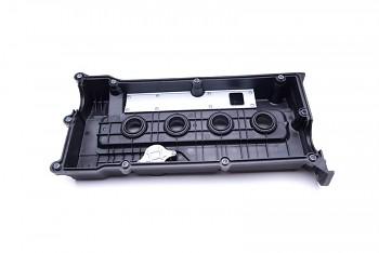 Víko hlavy motoru HYUNDAI Accent II Coupe Elantra Getz Matrix 1.6 (G4ED)
