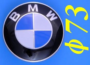 BMW znak logo 73mm na čepy