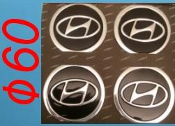 HYUNDAI Znak logo 60mm na kola disky 4ks sada